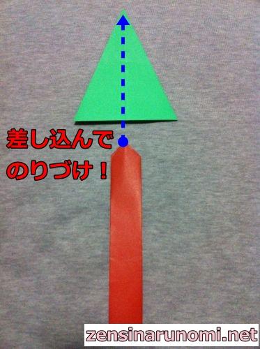 クリスマスの折り紙(ツリー)13