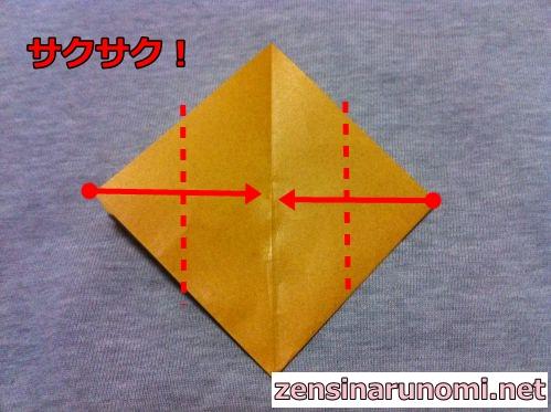 トナカイの折り紙の折り方09