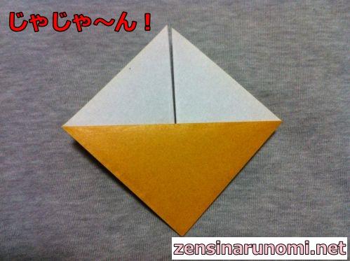 トナカイの折り紙の折り方07