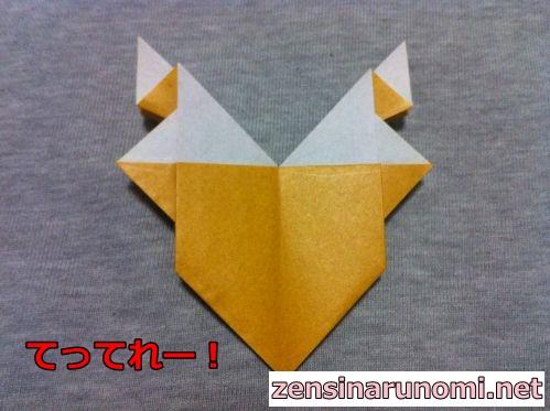 トナカイの折り紙の折り方20
