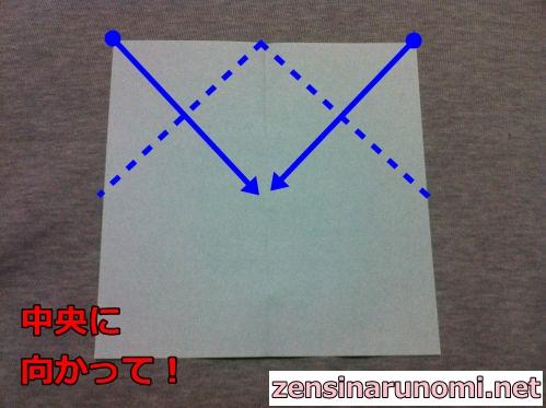 クリスマスの折り紙(ツリー)07