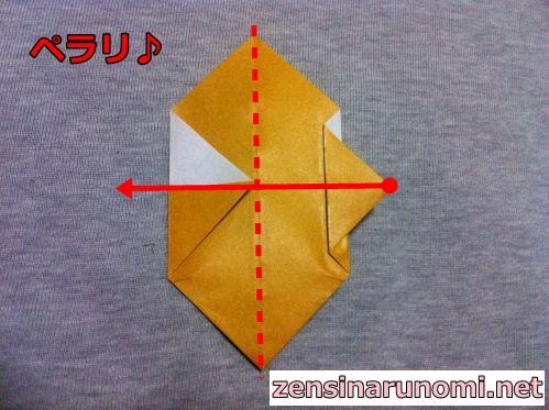 トナカイの折り紙の折り方13