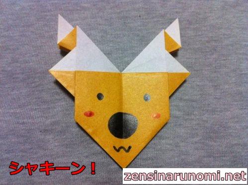 トナカイの折り紙の折り方21
