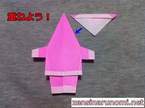 折り紙のサンタの作り方36