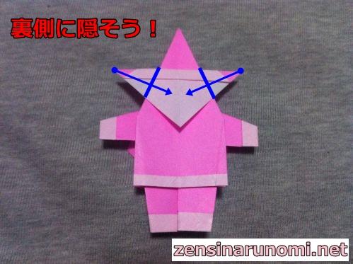 折り紙のサンタの作り方37