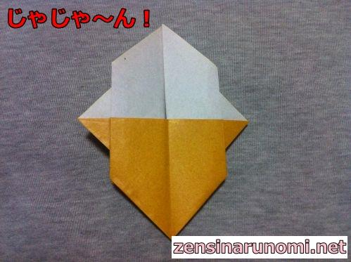 トナカイの折り紙の折り方14