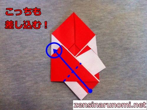 サンタクロースの折り紙の折り方16