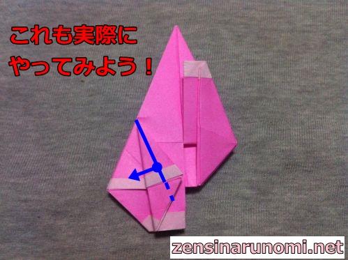 折り紙のサンタの作り方24