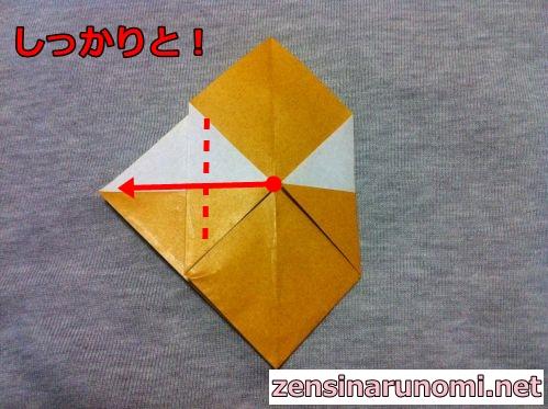 トナカイの折り紙の折り方10
