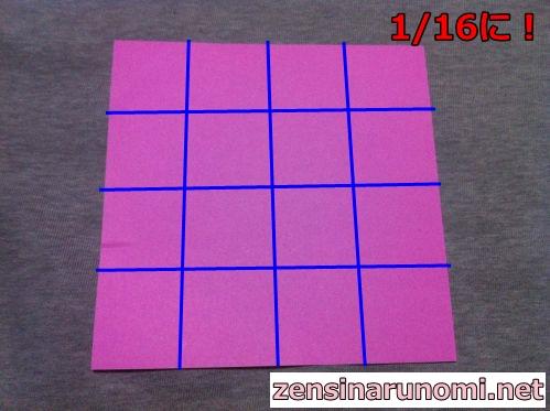 折り紙のサンタの作り方30