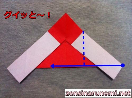 サンタクロースの折り紙の折り方12
