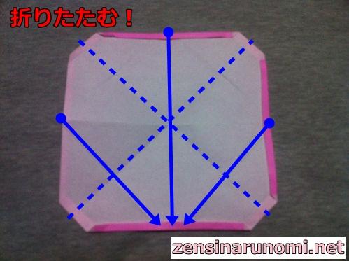 折り紙のサンタの作り方18
