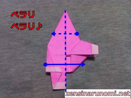 折り紙のサンタの作り方28