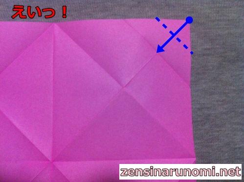 折り紙のサンタの作り方12
