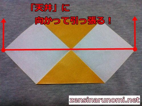 トナカイの折り紙の折り方05
