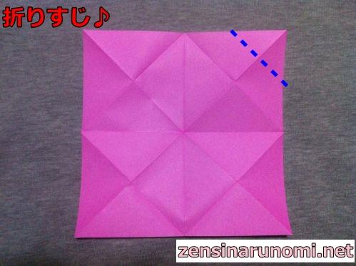 折り紙のサンタの作り方11