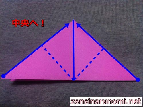 折り紙のサンタの作り方06