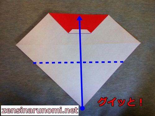 サンタクロースの折り紙の折り方07