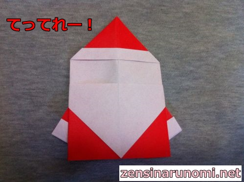 サンタクロースの折り紙の折り方19