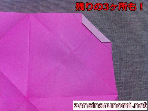 折り紙のサンタの作り方14