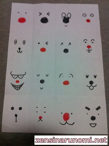 トナカイの折り紙の折り方22