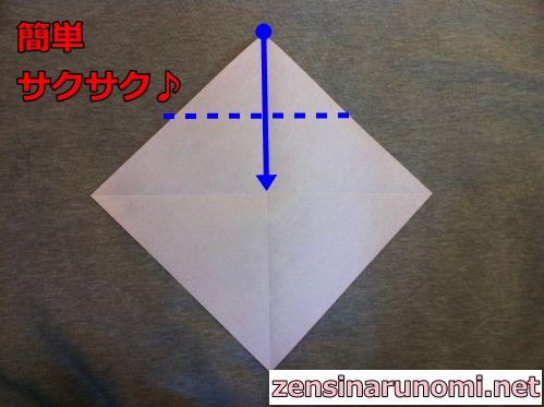 サンタクロースの折り紙の折り方03