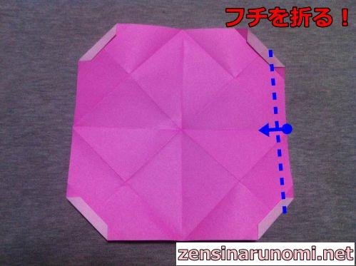 折り紙のサンタの作り方15