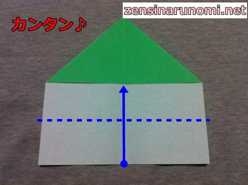 クリスマスの折り紙(ツリー)08