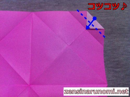 折り紙のサンタの作り方13