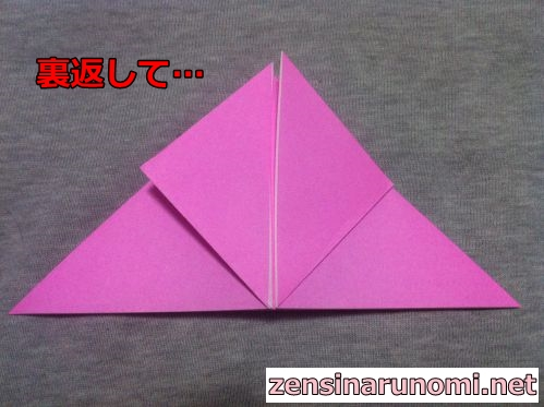 折り紙のサンタの作り方07
