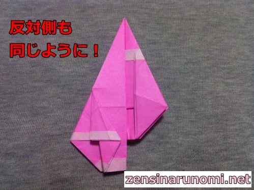 折り紙のサンタの作り方25