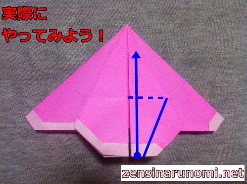 折り紙のサンタの作り方21