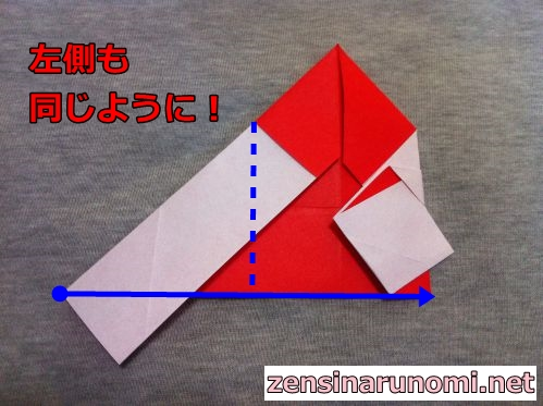 サンタクロースの折り紙の折り方15
