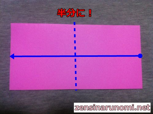 折り紙のサンタの作り方03