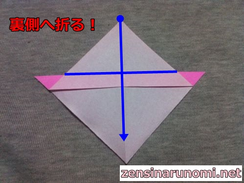折り紙のサンタの作り方34