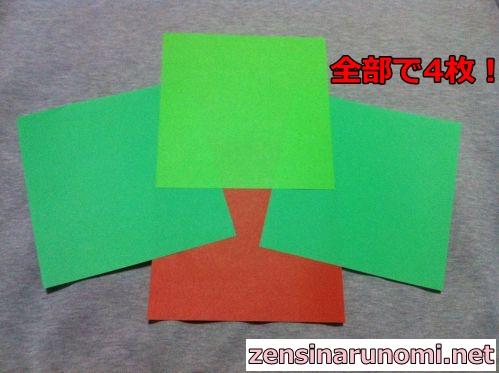 クリスマスの折り紙(ツリー)01
