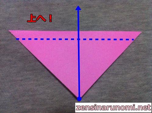 折り紙のサンタの作り方33