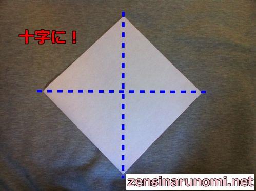 サンタクロースの折り紙の折り方02