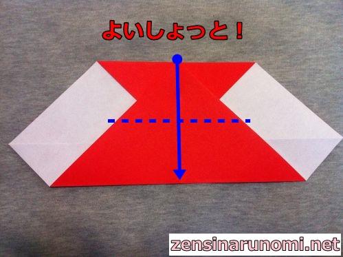 サンタクロースの折り紙の折り方08