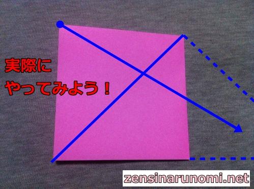折り紙のサンタの作り方04
