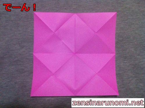 折り紙のサンタの作り方10