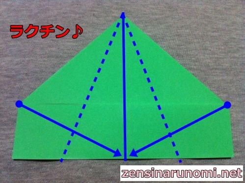 クリスマスの折り紙(ツリー)09