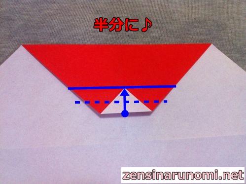 サンタクロースの折り紙の折り方06