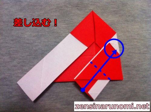 サンタクロースの折り紙の折り方13