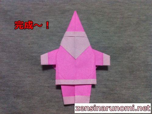 折り紙のサンタの作り方38