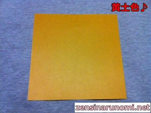 トナカイの折り紙の折り方01