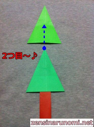 クリスマスの折り紙(ツリー)14