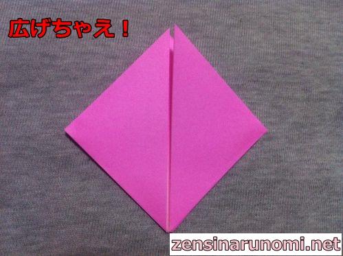 折り紙のサンタの作り方09