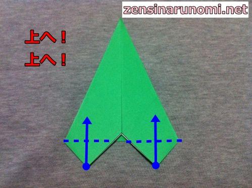 クリスマスの折り紙(ツリー)10