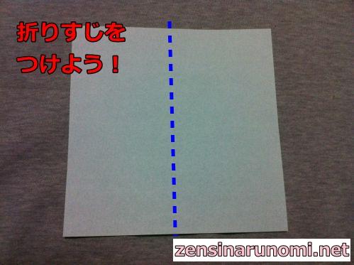 クリスマスの折り紙(ツリー)06